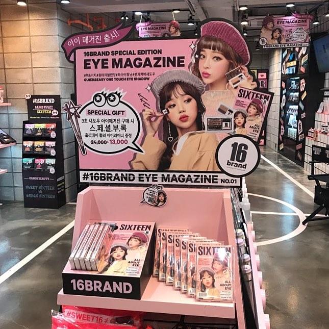Mua phấn mắt 16 Brand ở đâu?